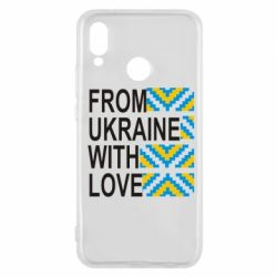 Чехол для Huawei P20 Lite From Ukraine with Love (вишиванка) - FatLine