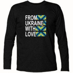 Футболка с длинным рукавом From Ukraine with Love (вишиванка)