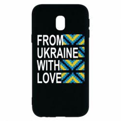 Чехол для Samsung J3 2017 From Ukraine with Love (вишиванка)