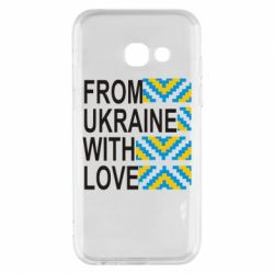 Чехол для Samsung A3 2017 From Ukraine with Love (вишиванка)