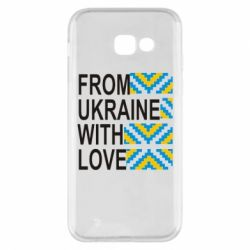 Чехол для Samsung A5 2017 From Ukraine with Love (вишиванка) - FatLine