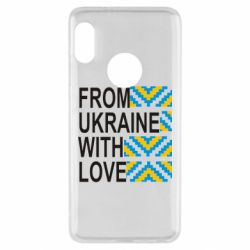 Чехол для Xiaomi Redmi Note 5 From Ukraine with Love (вишиванка) - FatLine