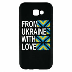Чехол для Samsung A7 2017 From Ukraine with Love (вишиванка) - FatLine