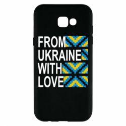 Чехол для Samsung A7 2017 From Ukraine with Love (вишиванка)