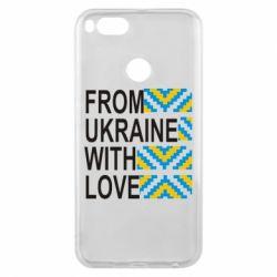 Чехол для Xiaomi Mi A1 From Ukraine with Love (вишиванка)