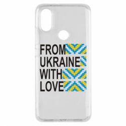 Чехол для Xiaomi Mi A2 From Ukraine with Love (вишиванка)