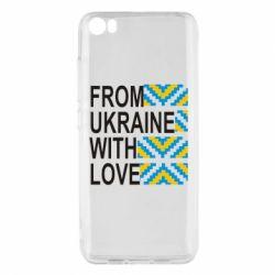 Чехол для Xiaomi Mi5/Mi5 Pro From Ukraine with Love (вишиванка)