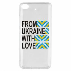 Чехол для Xiaomi Mi 5s From Ukraine with Love (вишиванка) - FatLine