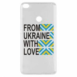 Чехол для Xiaomi Mi Max 2 From Ukraine with Love (вишиванка)