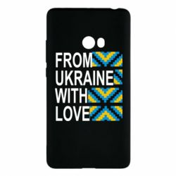 Чехол для Xiaomi Mi Note 2 From Ukraine with Love (вишиванка) - FatLine