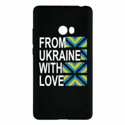 Чехол для Xiaomi Mi Note 2 From Ukraine with Love (вишиванка)