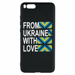 Чехол для Xiaomi Mi Note 3 From Ukraine with Love (вишиванка) - FatLine