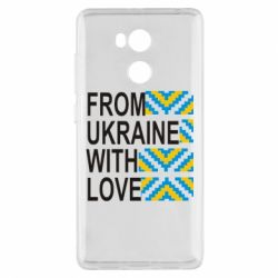 Чехол для Xiaomi Redmi 4 Pro/Prime From Ukraine with Love (вишиванка) - FatLine