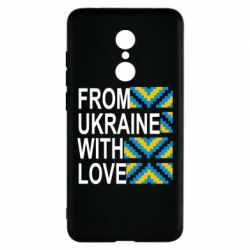 Чехол для Xiaomi Redmi 5 From Ukraine with Love (вишиванка) - FatLine
