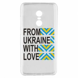 Чехол для Xiaomi Redmi Note 4 From Ukraine with Love (вишиванка) - FatLine