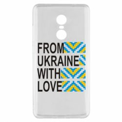 Чехол для Xiaomi Redmi Note 4x From Ukraine with Love (вишиванка) - FatLine
