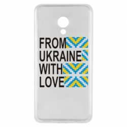 Чехол для Meizu M5 From Ukraine with Love (вишиванка) - FatLine