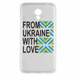 Чехол для Meizu M5c From Ukraine with Love (вишиванка) - FatLine