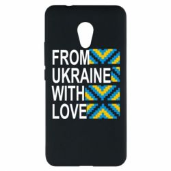 Чехол для Meizu M5s From Ukraine with Love (вишиванка) - FatLine