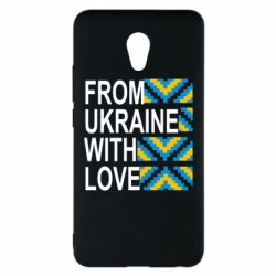 Чехол для Meizu M5 Note From Ukraine with Love (вишиванка) - FatLine