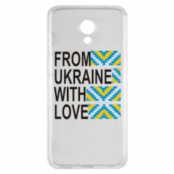 Чехол для Meizu M6s From Ukraine with Love (вишиванка) - FatLine