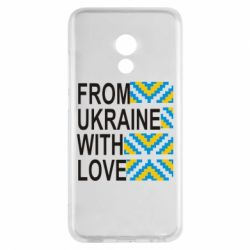 Чехол для Meizu Pro 6 From Ukraine with Love (вишиванка) - FatLine