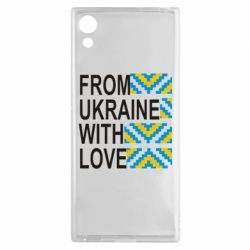 Чехол для Sony Xperia XA1 From Ukraine with Love (вишиванка) - FatLine