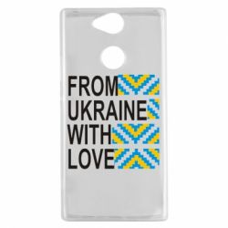 Чехол для Sony Xperia XA2 From Ukraine with Love (вишиванка) - FatLine