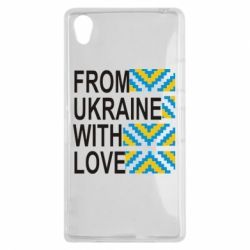 Чехол для Sony Xperia Z1 From Ukraine with Love (вишиванка) - FatLine