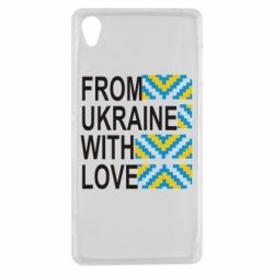 Чехол для Sony Xperia Z3 From Ukraine with Love (вишиванка) - FatLine
