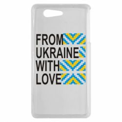 Чехол для Sony Xperia Z3 mini From Ukraine with Love (вишиванка) - FatLine