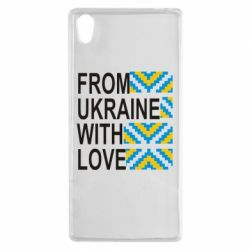Чехол для Sony Xperia Z5 From Ukraine with Love (вишиванка) - FatLine