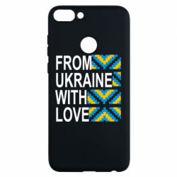 Чехол для Huawei P Smart From Ukraine with Love (вишиванка) - FatLine