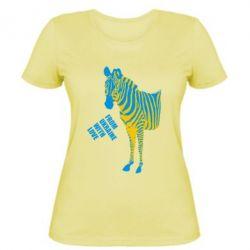 Женская футболка From Ukraine with love (Зебра)