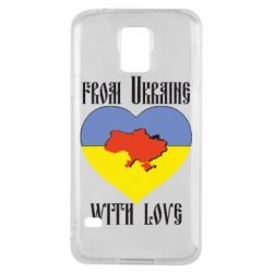Чохол для Samsung S5 From Ukraine with Love