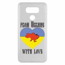 Чехол для LG G6 From Ukraine with Love - FatLine