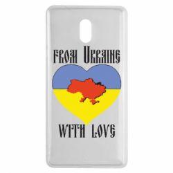 Чехол для Nokia 3 From Ukraine with Love - FatLine