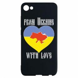 Чехол для Meizu U10 From Ukraine with Love - FatLine