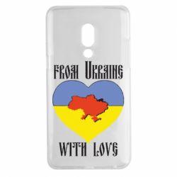 Чехол для Meizu 15 Plus From Ukraine with Love - FatLine