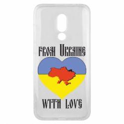 Чехол для Meizu 16x From Ukraine with Love - FatLine