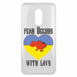 Чехол для Meizu 16 plus From Ukraine with Love - FatLine