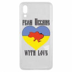 Чехол для Meizu E3 From Ukraine with Love - FatLine
