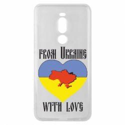 Чехол для Meizu Note 8 From Ukraine with Love - FatLine
