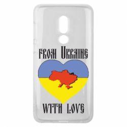 Чехол для Meizu V8 From Ukraine with Love - FatLine