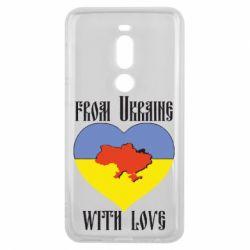 Чехол для Meizu V8 Pro From Ukraine with Love - FatLine