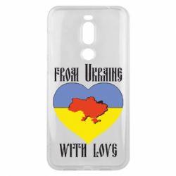 Чехол для Meizu X8 From Ukraine with Love - FatLine