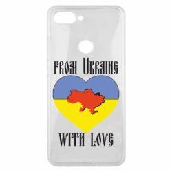 Чехол для Xiaomi Mi8 Lite From Ukraine with Love - FatLine