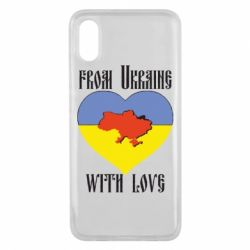 Чехол для Xiaomi Mi8 Pro From Ukraine with Love - FatLine