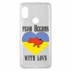 Чехол для Xiaomi Redmi Note 6 Pro From Ukraine with Love - FatLine