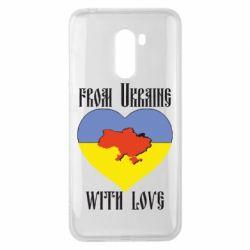 Чехол для Xiaomi Pocophone F1 From Ukraine with Love - FatLine